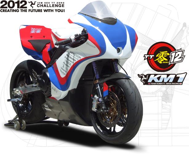 TT零12 codename: KM1