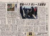 20160519中日新聞