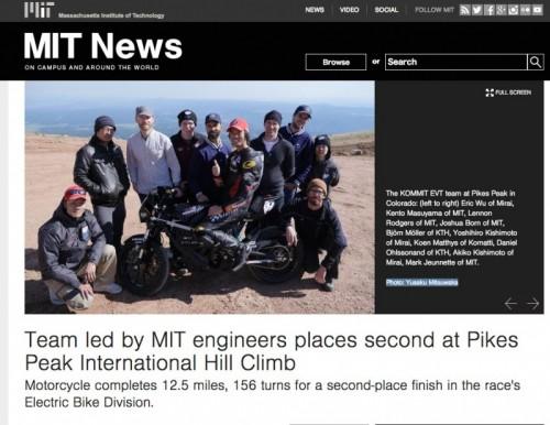 MIT NEWS