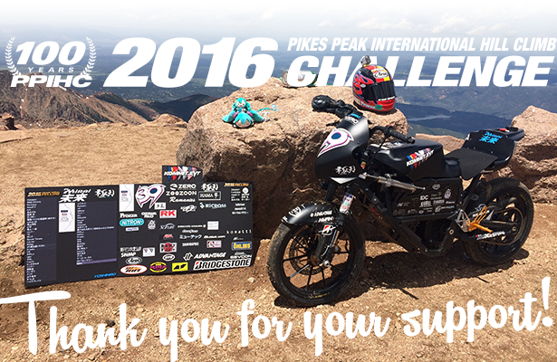 2016PPIHC Thankyou for your support!