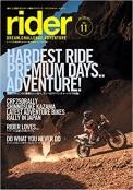 rider vol11表紙