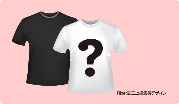 パイクスTシャツコース ¥5,000