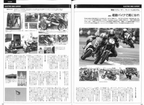 Ridervol16